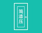 简单压线门[圣雷米系列]