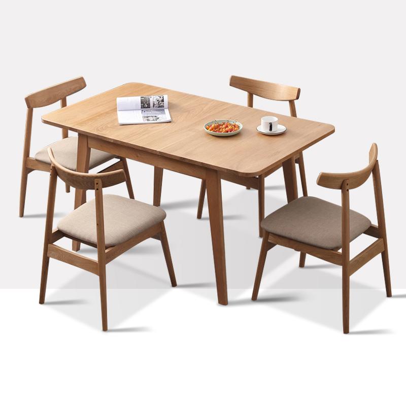 星空梵高 白橡拉伸桌 餐厅餐桌伸缩桌面 食全食美